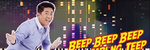 Willie Revillame - Beep Beep Beep ang Sabi ng Jeep (w/ sheet music + MIDI)